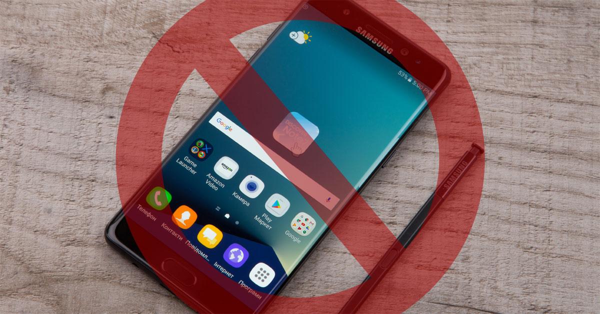 Zákaz smartfónov Samsung Galaxy Note 7 na palube lietadiel Condor